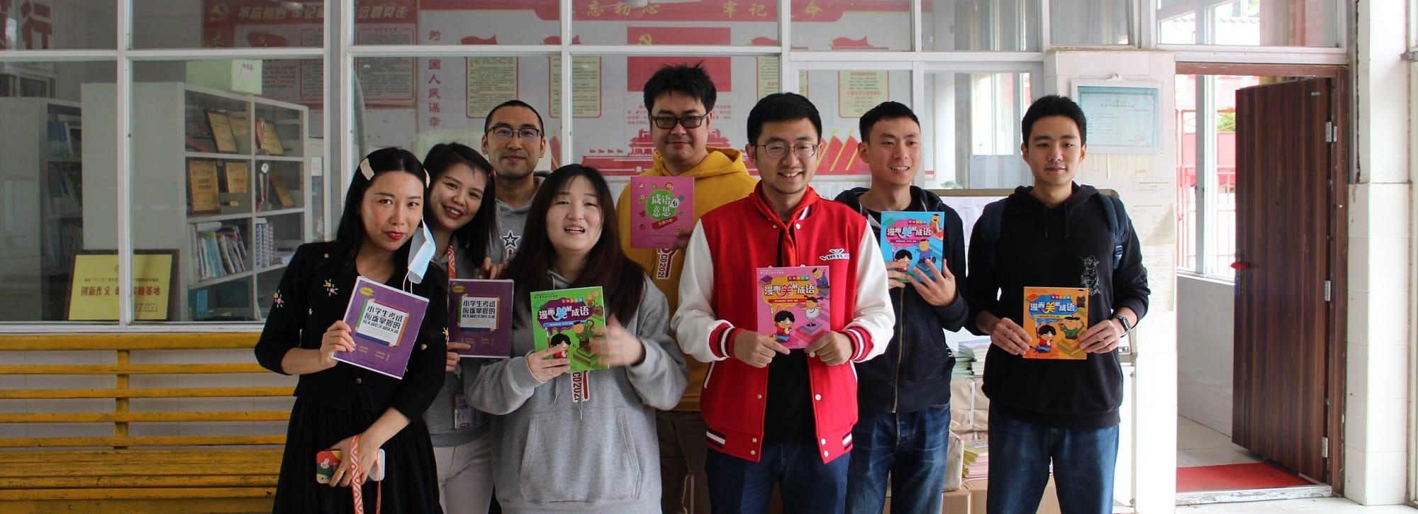 Spreading the Joy of Reading: Virtuos Chengdu Donates Books to Donghua Yucai School