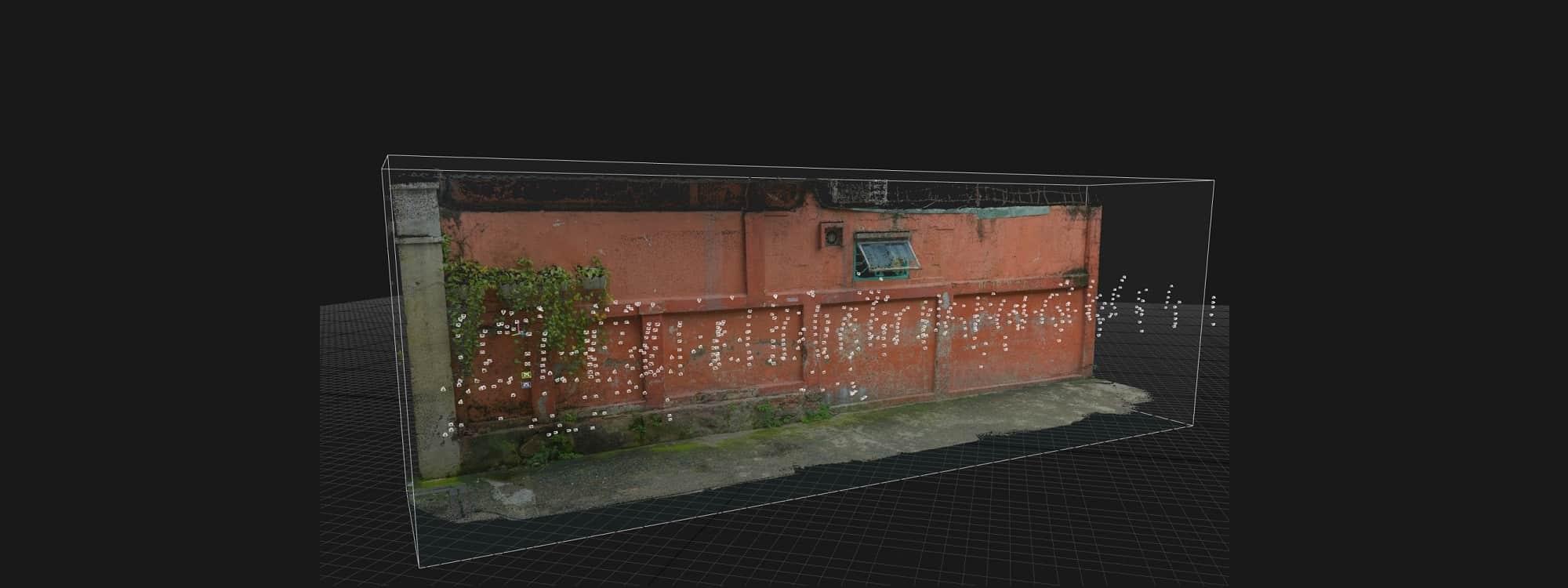 在维塔士用摄影测量技术创建虚拟世界